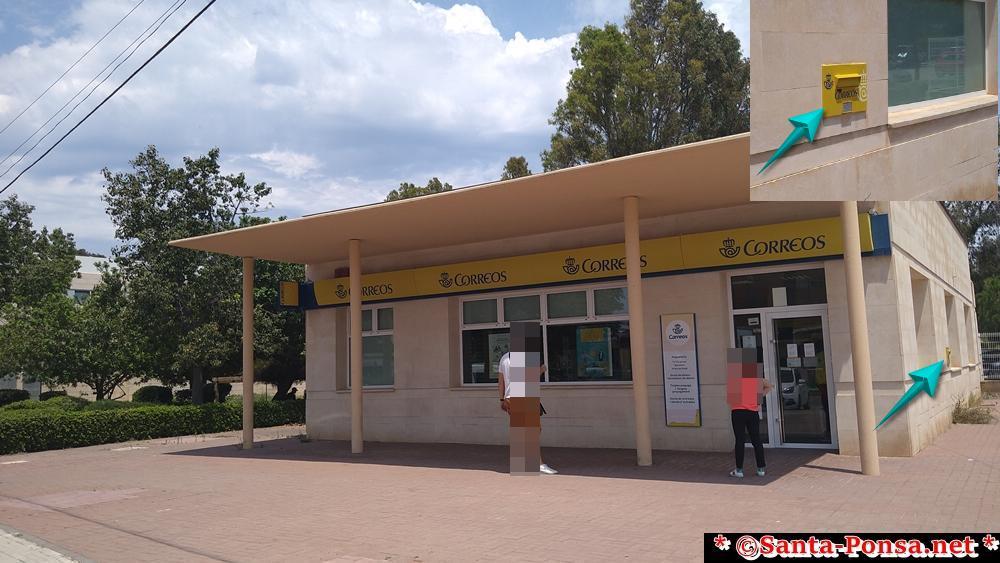 Post in Santa Ponsa - für Ansichtskarten in die Heimat, den Briefkasten an der Seite benutzen
